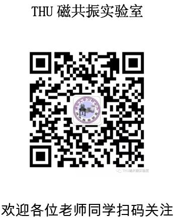 微信截图_20190919105343.png